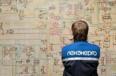 В деятельности филиала ОАО «Ленэнерго» «Кингисеппские электрические сети» выявлены нарушения закона