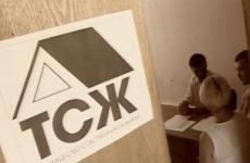За невыполнение законных требований Кингисеппского городского прокурора председатель правления ТСЖ «Лесное» привлечен к административной ответственности