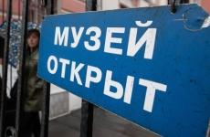 Лодейнопольский городской прокурор требует установления для детей дня бесплатного посещения музея