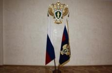 ЦФО, Костромская область