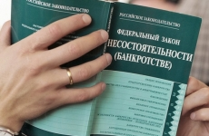 За воспрепятствование  деятельности конкурсного управляющего грозит административное наказание