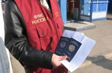 Регистрация, постановка на учет иностранного гражданина по месту пребывания в жилом помещении в Российской Федерации