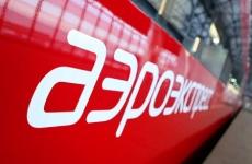 Депутаты возмутились отменой единственной маршрутки до Пулкова