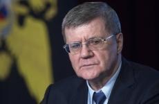 Генеральная прокуратура РФ продолжает сотрудничество с Министерством юстиции Французской Республики по вопросам своей компетенции