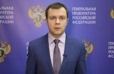 Генпрокуратура нашла завышенные цены на лекарства по всей России