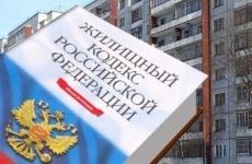 Прокуратурой Ковдорского района восстановлены права граждан на получение услуги по теплоснабжению