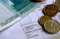 Утверждена новая форма платежного документа