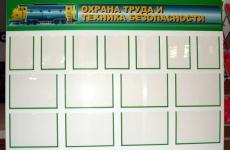 Киришская городская прокуратура отреагировала на нарушения законодательства об охране труда при производстве работ на ГРЭС