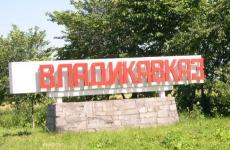 «Умный хлеб» для диабетиков изобрели в Северной Осетии