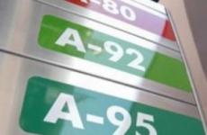 В России будут штрафовать за некачественный бензин