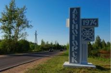 Город смоленских атомщиков Десногорск закрыт из-за угрозы коронавируса