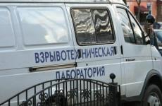 СФО, Республика Хакасия