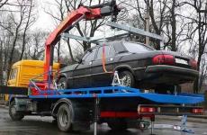 В Новгородской области утверждены тарифы на перемещение задержанных транспортных средств на специализированные стоянки