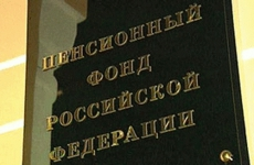ЦФО, Тверская область