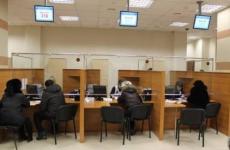 Предусмотрены дополнительные гарантии защиты прав граждан при получении государственных и муниципальных услуг