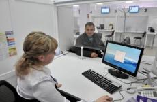 Внесены изменения в административный регламент по предоставлению услуг налогоплательщикам Мошенского района