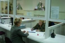 Государственные услуги возможно получить в органах власти или МФЦ, независимо от места жительства
