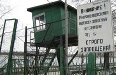 Руководство прокуратуры Ленинградской области комплексно проверило работу исполнительной колонии № 6